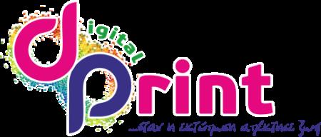 Dprint_logo_footer